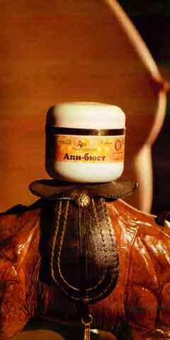 крем апи бюст от мастопатии